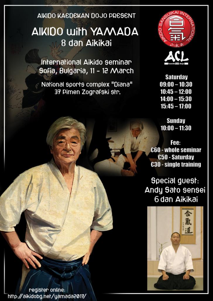 Seminar With Yamada Sensei 2017